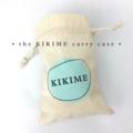 KIKIME Eye Pillows - Design: Native Bouquet Cream