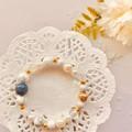 Small Bracelet - Navy