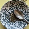 Beautiful Deep Blue Paisley Porcelain Bowl