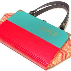Sense and Sensibility Novel Bag - Jane Austen - Bag made from a book