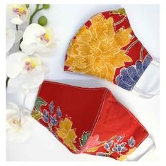 Traditional Indonesian Batik Tulis Face Mask - Floral