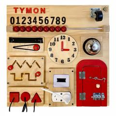 "Green Pea Toyz ""Master"" Handmade Sensory Board - 500x500 (Black Cherry)"