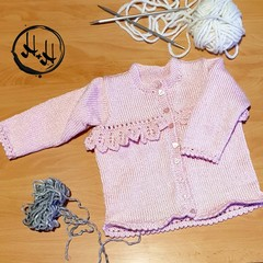 Baby Jacket Hand Knit - Baby's Jacket in Soft Pink for 1-2 year old