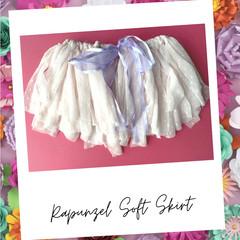 Rapunzel  Inspired Soft Skirt