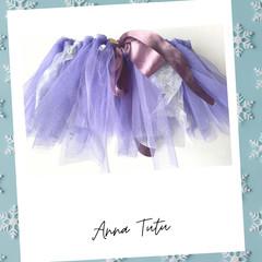 Anna Inspired Tutu