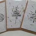 Plantable Seed Card Christmas