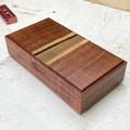 Keepsake | Jewellery | Wood Box In Beefwood
