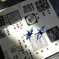 Believe - Inspiration origami - bespoke gift for special occasions
