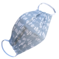 REVERSIBLE Triple Layer Face Mask - 100% cotton fabric - Nomadic Grey