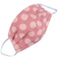 REVERSIBLE Triple Layer Face Mask - 100% cotton fabric - Protea Toss
