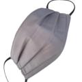 REVERSIBLE 3 Layer Face Mask - 100% cotton fabric - Retro Vibe
