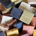 Castile Bundle of 10 pure palm free natural castile artisan soap 100-120g