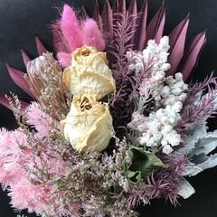 Seduction  - Dry bouquet - Dried flowers - 28cm - Protea, roses, palm.