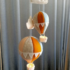 Nightlight Air Balloon Small Blue/ Peach/ Mustard