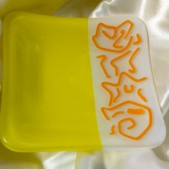 Yellow trinket dish