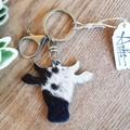 Rustic, Genuine Cowhide Key Chain/ Earrings Gift Set, Brown/White