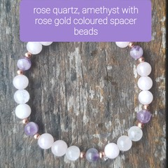 Rose Quartz & Amethyst beaded bracelet
