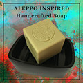 Aleppo Inspired Handcrafted Soap | 150g Bar - Palm Oil Free.
