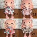 IN STOCK - Small Girl Bunny (cannot be personalised)