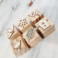 Wooden Dough Imprint Blocks - BIRD & BOTANICAL Set