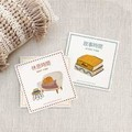 Cantonese Toddler Routine Cards