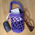 Wrist Pocket - Purple