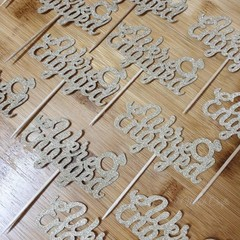12 Glitter Engagement cupcake toppers