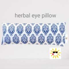 Lavender | Chamomile Eye Pillow - FILIGREE (linen / cotton)