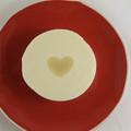 Natural Handmade Gift idea Love Heart in the Centre Australian Soap