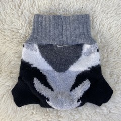 Medium Ugly Sweater Wool Nappy Cover