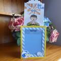 CHILD'S CARD - FUN IN THE SUN  (FREE POSTAGE)