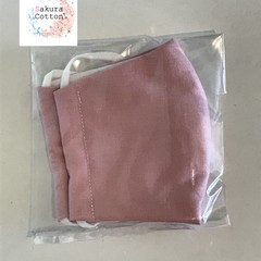 Face Mask (Pink)