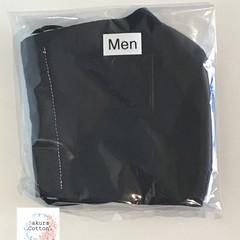 Face Mask for Men