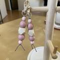 Pinky Nude Keyring (Small)