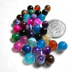 Assorted 8mm coloured Agate gemstone beads