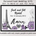 DIY Custom Printable Wedding Gift Print