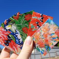 Australian Flora Gift Tag Pack