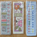 Assorted Cross Stitch Bookmarks