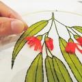 DIY Kit 'Gum Flowers'