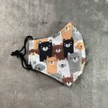 Cotton Face Mask - CATS
