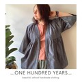 Blue denim smock kimono style jacket, lightweight, trans seasonal, free size