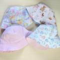 Baby bucket sun hat size XS - 46cm - 6 mnths - dinosaur peter rabbit humpty cars