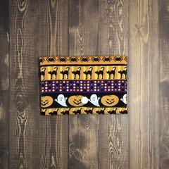 Black Cat & Boo: Purse