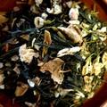 Pear & Jasmine Certified Organic Tea