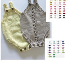 Pure Cotton Baby Romper, Custom Knit