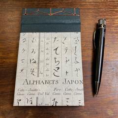 Japanese Stab Bound, Japanese Alphabet, A6 Top-fold Notebook