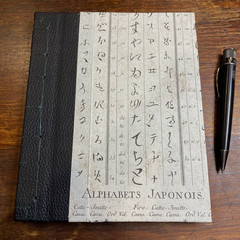 Japanese Stab Bound, Japanese Alphabet, A5 Side-fold Sketchbook/Journal