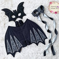 Appliqued 'Bat Wings', Embroidered Mask & Dancing Ribbons