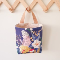 Storage solution, hanging fabric basket, Australian native, mothers day gift