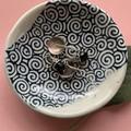 Gorgeous Blue Circles Porcelain  Bowl